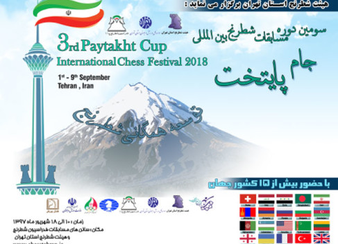 3rd Paytakht Open